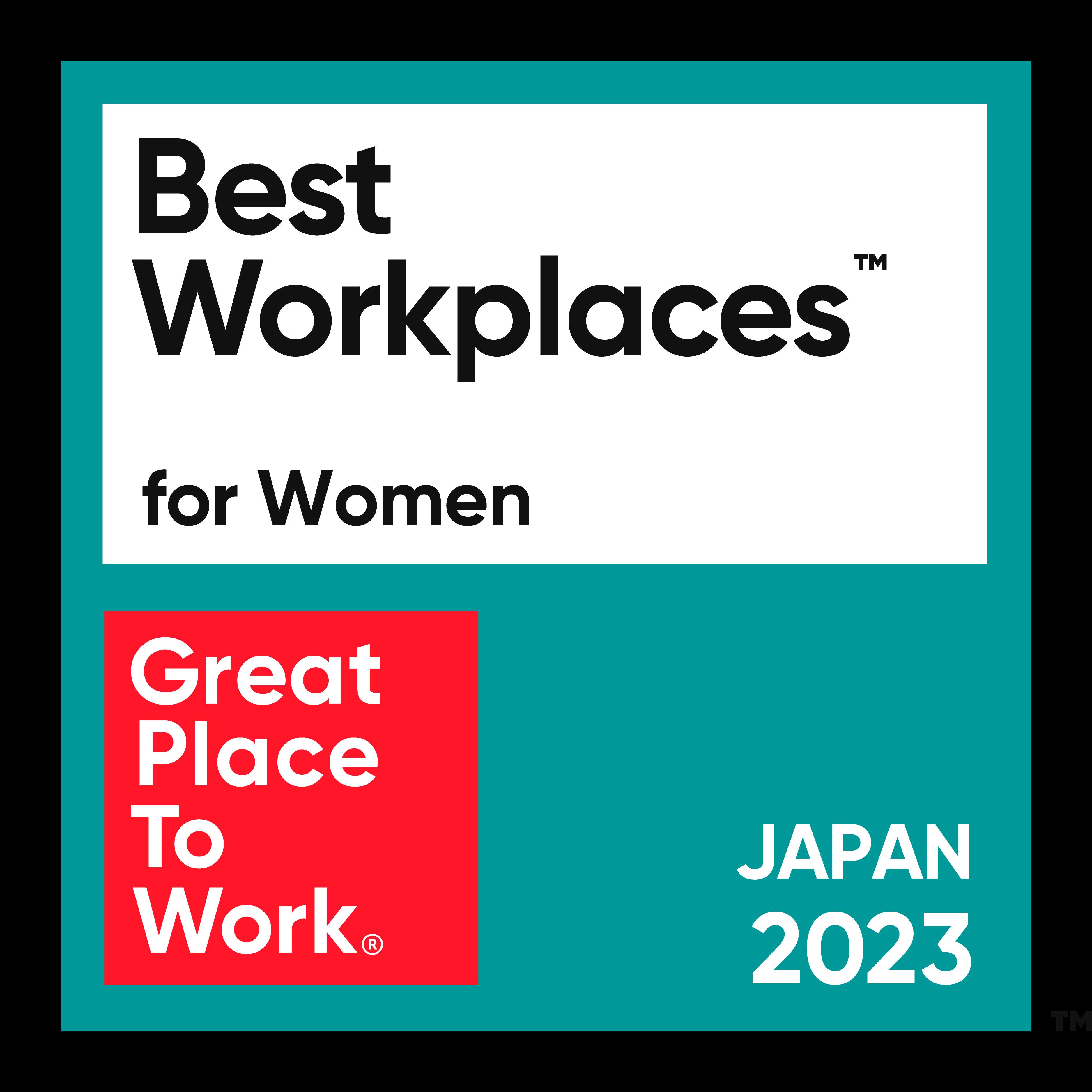 働きがいのある会社女性ランキング(女性)