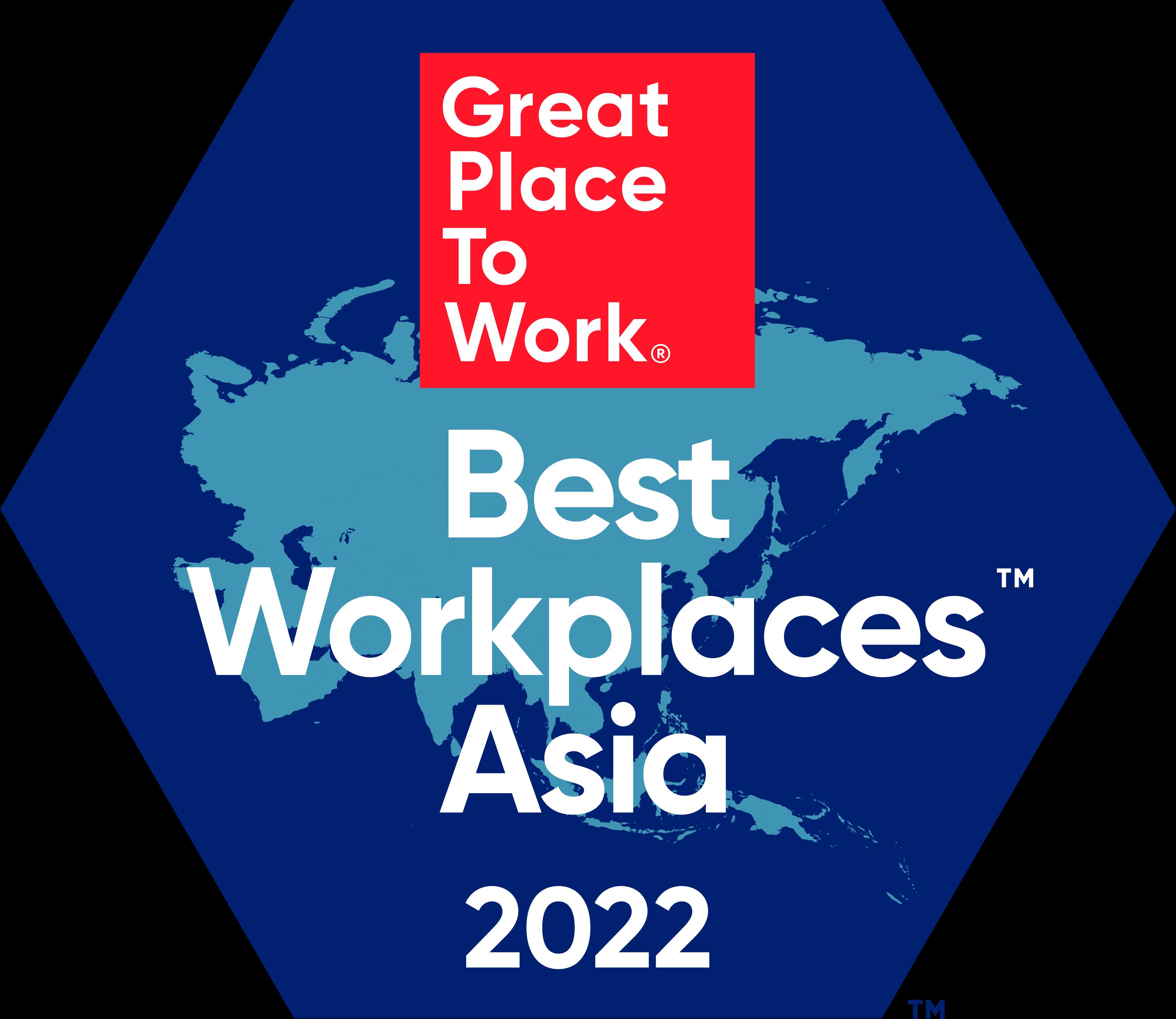 2020年アジア地域における『働きがいのある会社』ランキング中小企業部門第13位