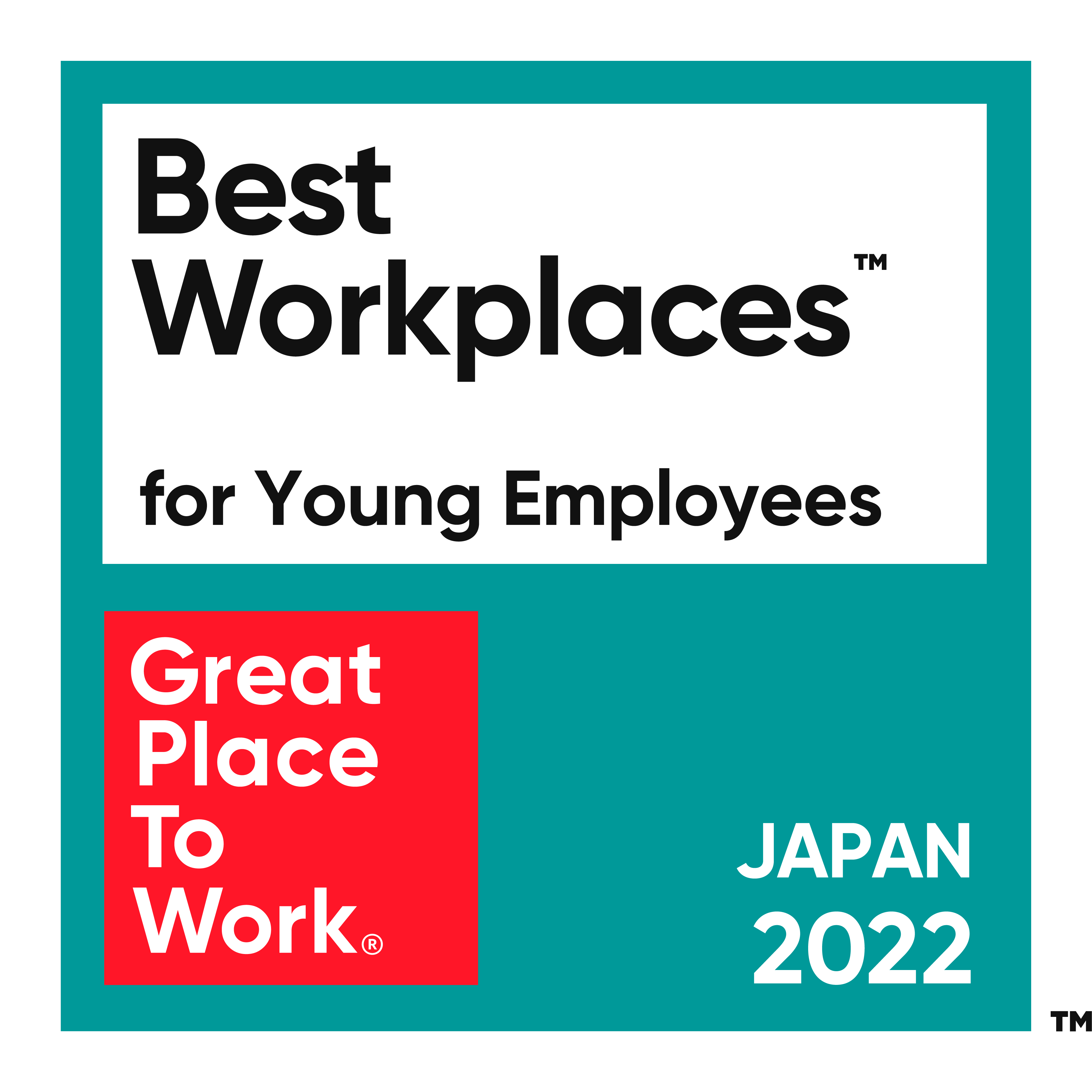 2020年特に若手(34歳以下)の働きがいに優れた企業小規模部門第2位