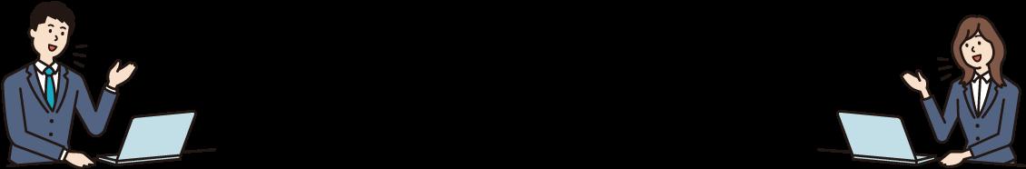 SNSイメージ
